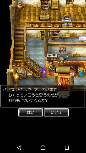 f:id:dokidoki365:20190809004855j:image