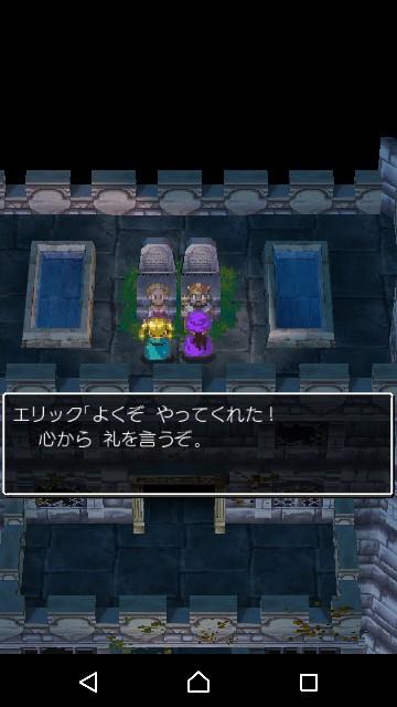 f:id:dokidoki365:20190811082026j:image