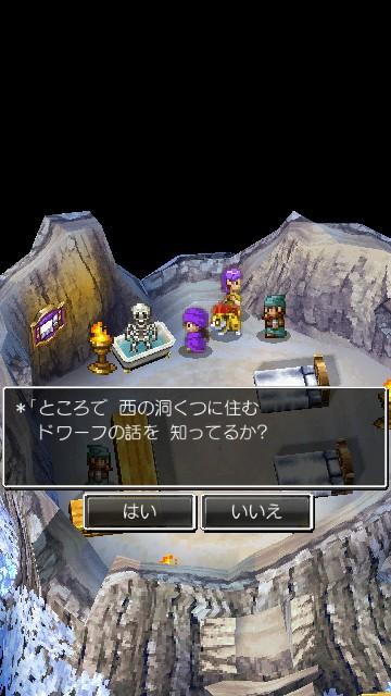 f:id:dokidoki365:20190826195358j:image