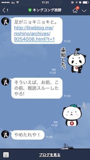 f:id:dokiwaku_everyday:20170113112002p:image