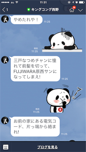 f:id:dokiwaku_everyday:20170113112021p:image