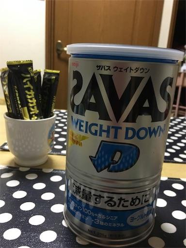f:id:dokiwaku_everyday:20170603232546j:image