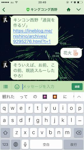 f:id:dokiwaku_everyday:20170825101602p:image