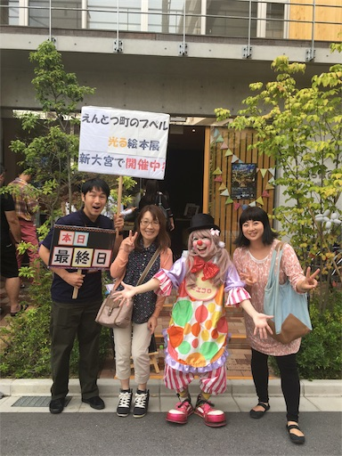 f:id:dokiwaku_everyday:20170925084644j:image