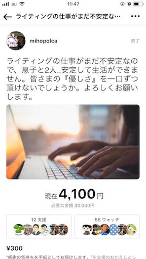 f:id:dokiwaku_everyday:20171023121830p:image