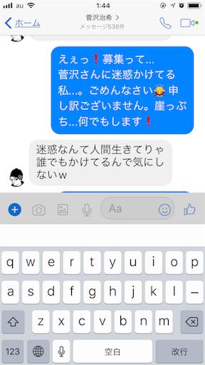 f:id:dokiwaku_everyday:20171112023551p:image