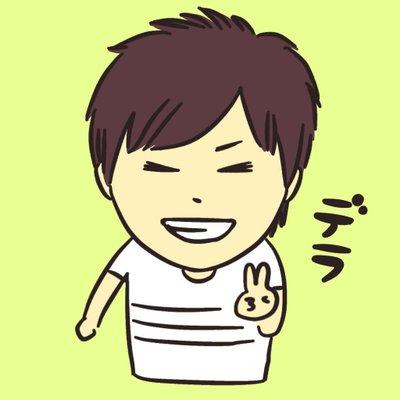 f:id:dokiwaku_everyday:20171129110903j:plain