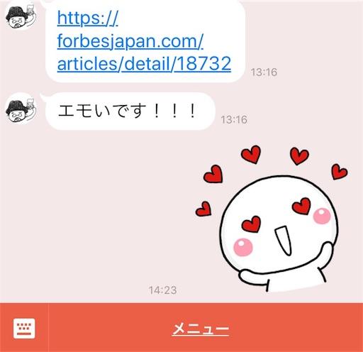 f:id:dokiwaku_everyday:20171206172800j:image