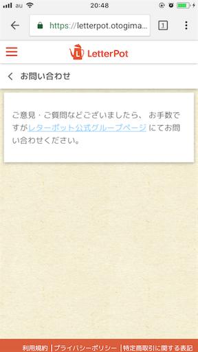 f:id:dokiwaku_everyday:20180123211149p:image