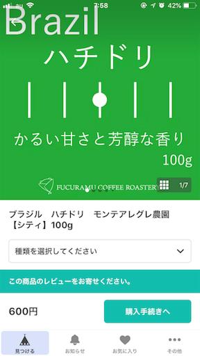 f:id:dokiwaku_everyday:20180709075834p:image