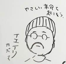 f:id:dokiwaku_everyday:20180928144212j:plain