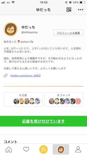 f:id:dokiwaku_everyday:20190422195913p:image