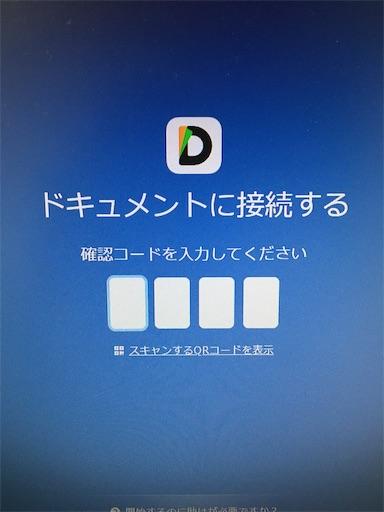 f:id:dokiwaku_everyday:20200312151529j:image