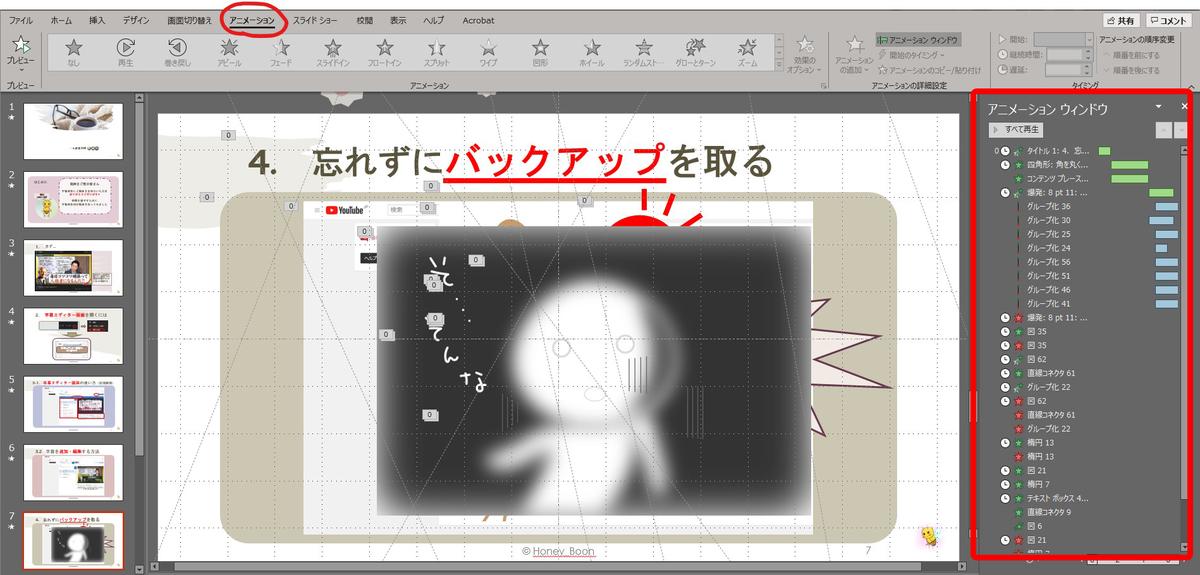 f:id:dokiwaku_everyday:20200312164428j:plain