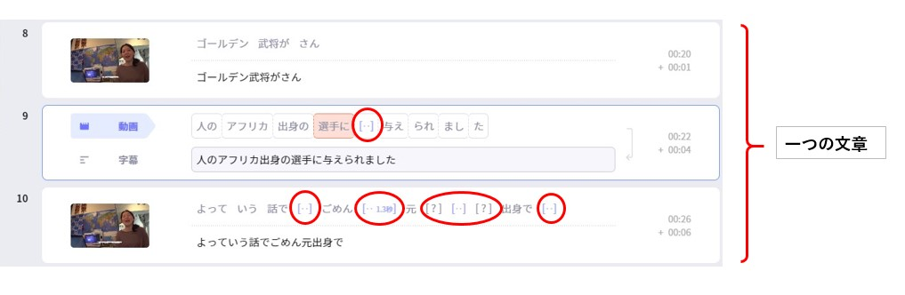 f:id:dokiwaku_everyday:20201026123146j:plain