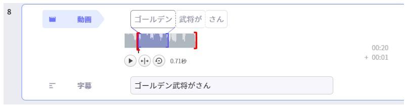 f:id:dokiwaku_everyday:20201026134939j:plain