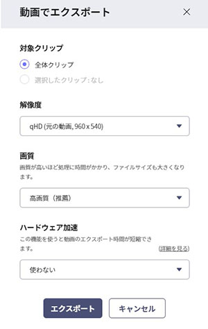 f:id:dokiwaku_everyday:20201028171217j:plain