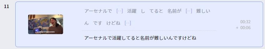 f:id:dokiwaku_everyday:20201028224350j:plain