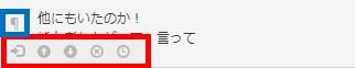 f:id:dokiwaku_everyday:20201115234857j:plain