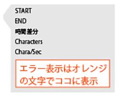 f:id:dokiwaku_everyday:20201117154905j:plain