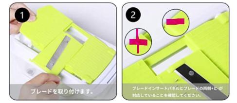 f:id:dokiwaku_everyday:20210202104529j:plain