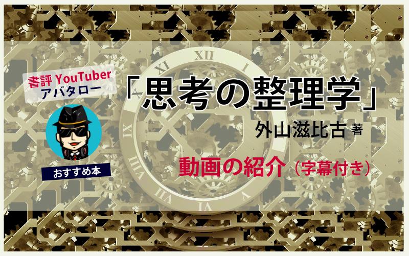 f:id:dokiwaku_everyday:20210502124446j:plain