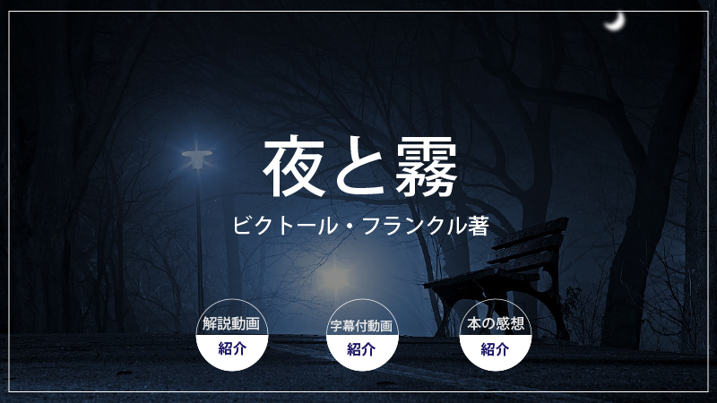 f:id:dokiwaku_everyday:20210729174959j:plain