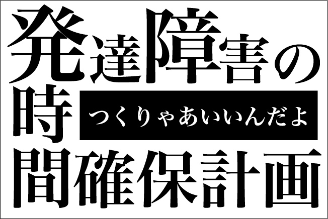 f:id:dokodemobakaaruki:20170103073857p:plain