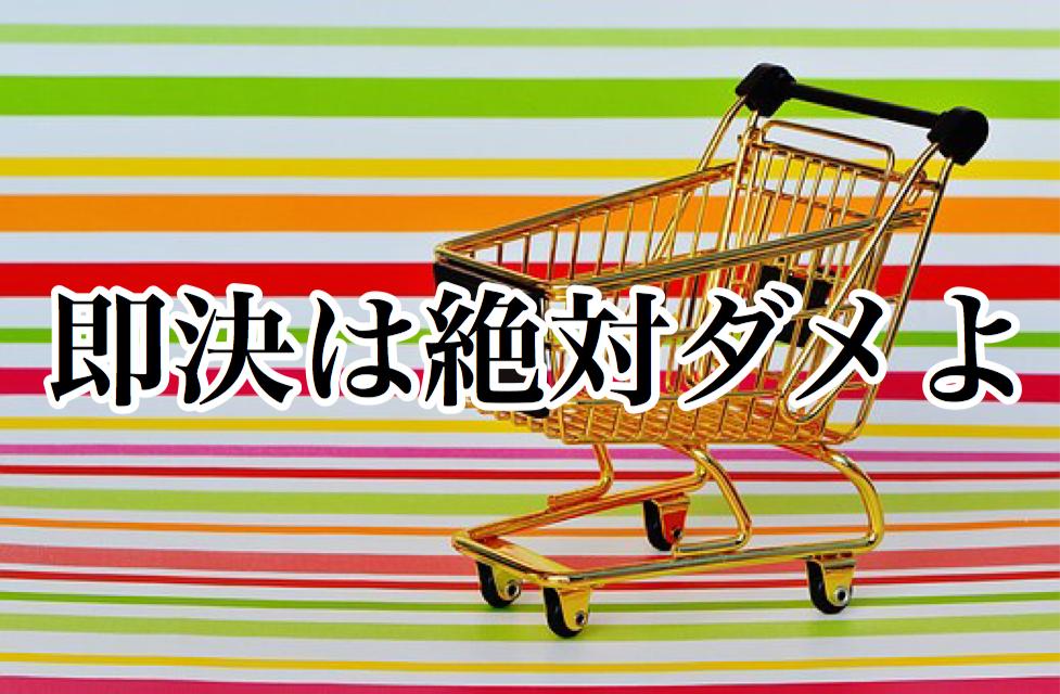 f:id:dokodemobakaaruki:20170108193906j:plain