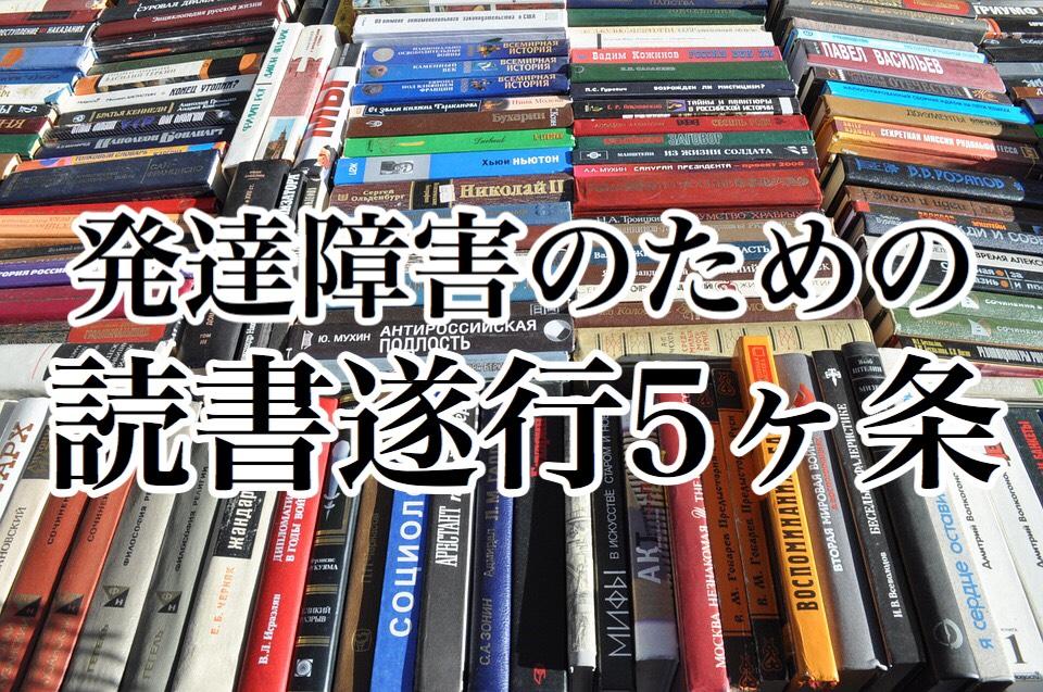 f:id:dokodemobakaaruki:20170110195100j:plain