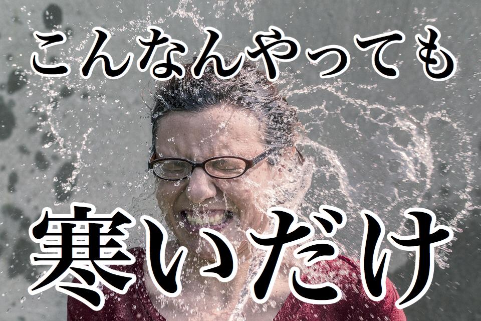 f:id:dokodemobakaaruki:20170111195809j:plain