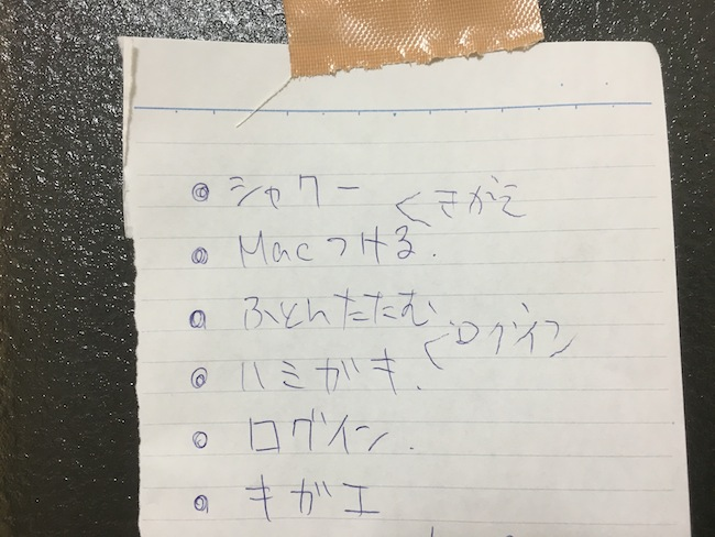 f:id:dokodemobakaaruki:20170115002408j:plain