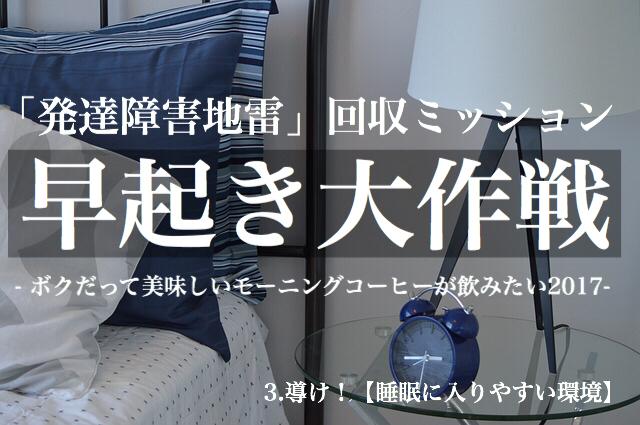 f:id:dokodemobakaaruki:20170115201742j:plain