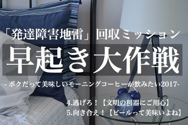 f:id:dokodemobakaaruki:20170116185243j:plain