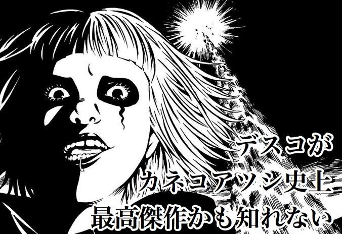 f:id:dokodemobakaaruki:20170118201621j:plain