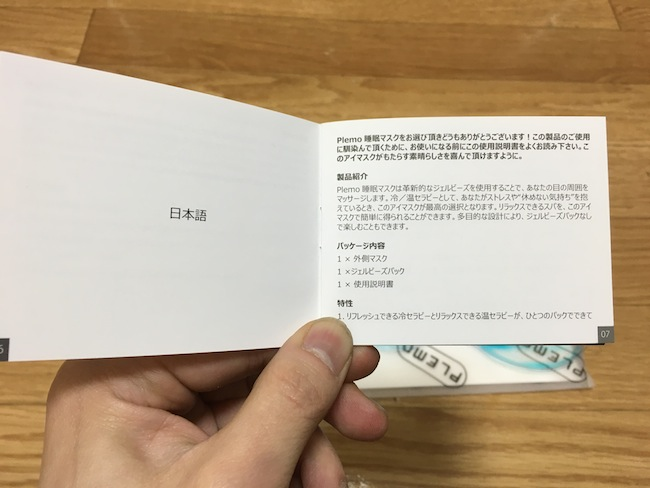 f:id:dokodemobakaaruki:20170120191052j:plain