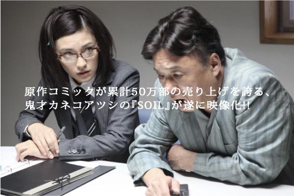 f:id:dokodemobakaaruki:20170126173245j:plain