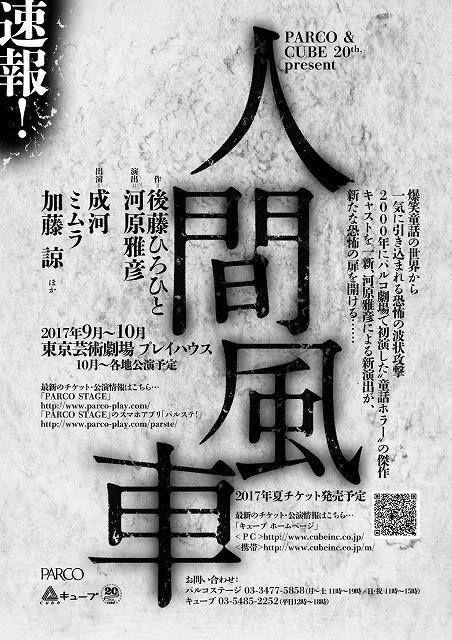 f:id:dokodemobakaaruki:20170203191916j:plain