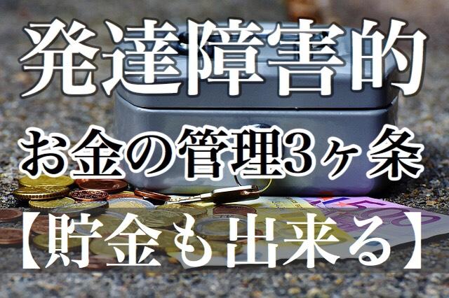 f:id:dokodemobakaaruki:20170930140208j:plain