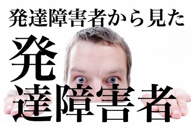 f:id:dokodemobakaaruki:20171005204624j:plain