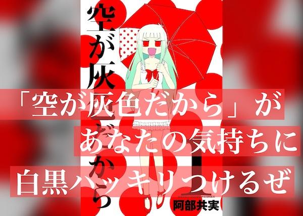 f:id:dokodemobakaaruki:20171013045335j:plain