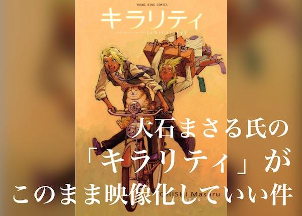 f:id:dokodemobakaaruki:20171023072228j:plain