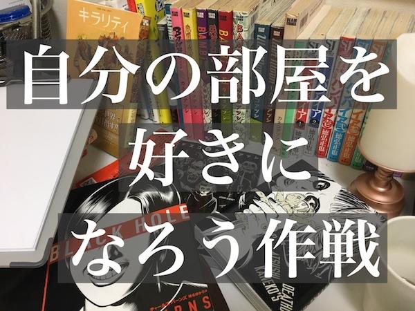 f:id:dokodemobakaaruki:20171023203118j:plain