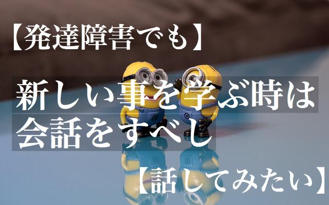 f:id:dokodemobakaaruki:20171103200608j:plain