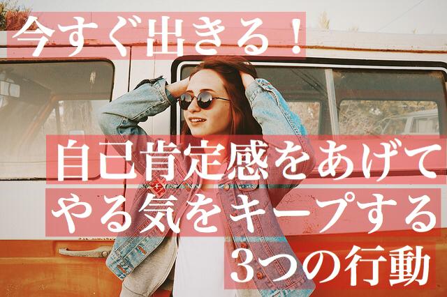 f:id:dokodemobakaaruki:20171113192620j:plain
