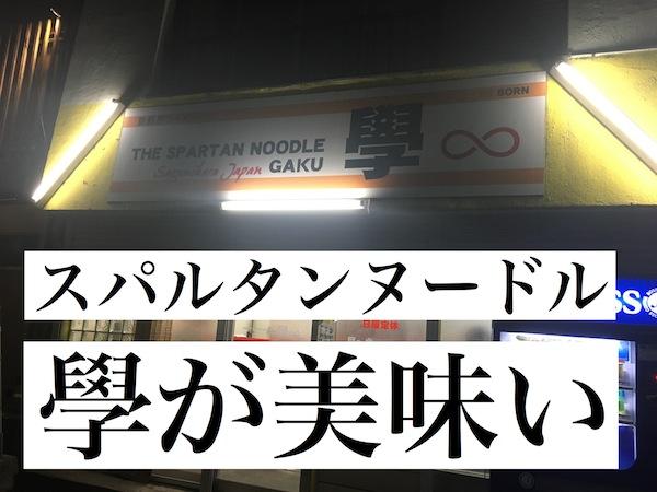 f:id:dokodemobakaaruki:20171225034854j:plain