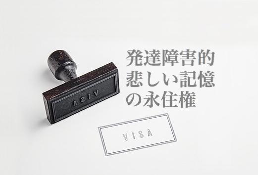 f:id:dokodemobakaaruki:20180429050902j:plain