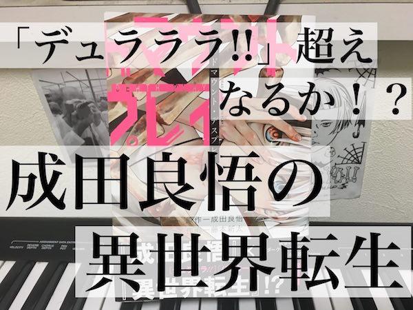 f:id:dokodemobakaaruki:20180501080453j:plain