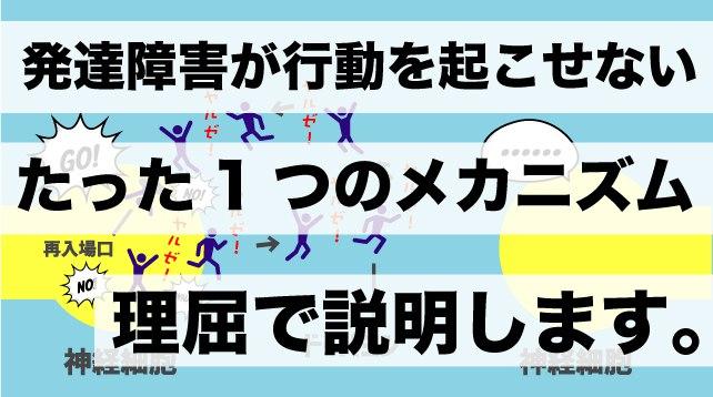 f:id:dokodemobakaaruki:20180630185123j:plain