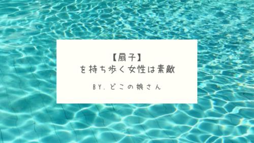 20190509180746